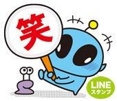 LINE-coro