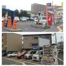 駐車場無料サービス!…