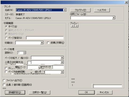 プレビュー pdf macosx 表示されない