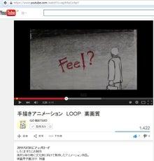 映画甲子園2011特選LOOP