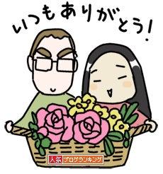 $4コマ漫画 - 英国紳士と国際結婚@ロンドン