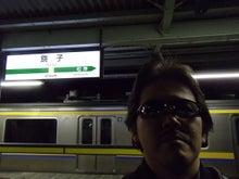 銚子駅2015