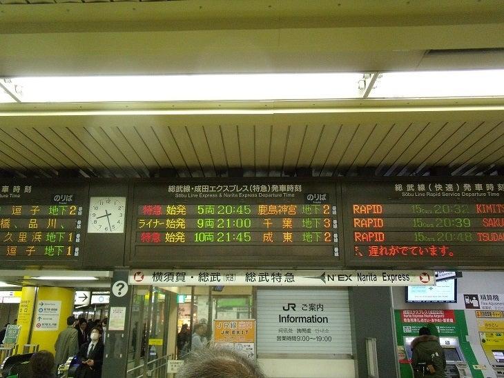 東京駅地下2015