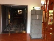 古賀邸の入り口の再現