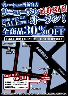 西新宿移転