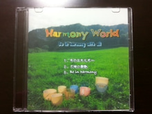 harmony world