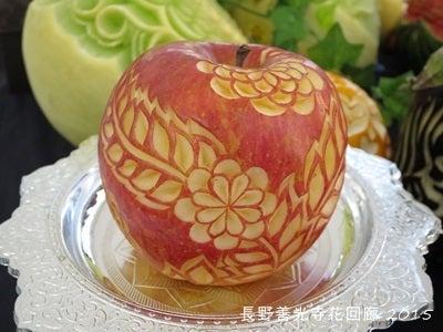 花回廊2015-りんご2