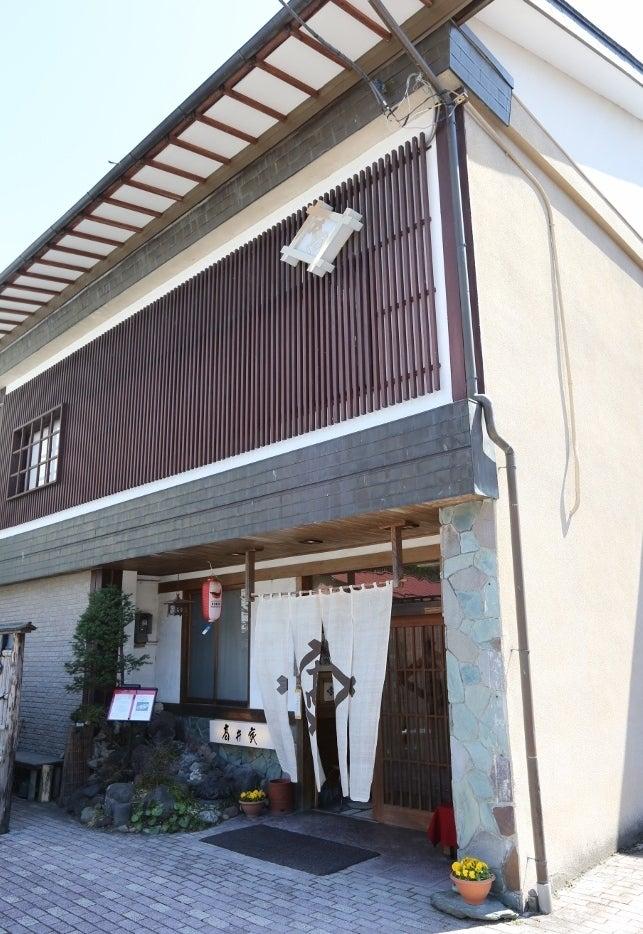 日本料理 日光高井家