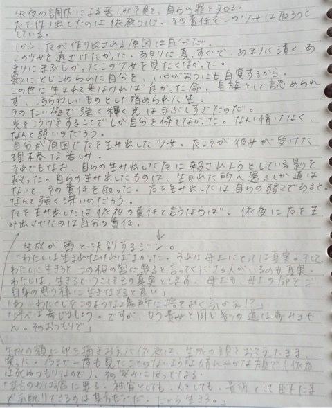 {B1C3DA48-4C66-4F95-B1EC-2101D84D2270:01}