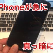 iPhone6画面が…