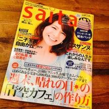 saita発売☆*:…