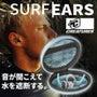 SURFEARS !…