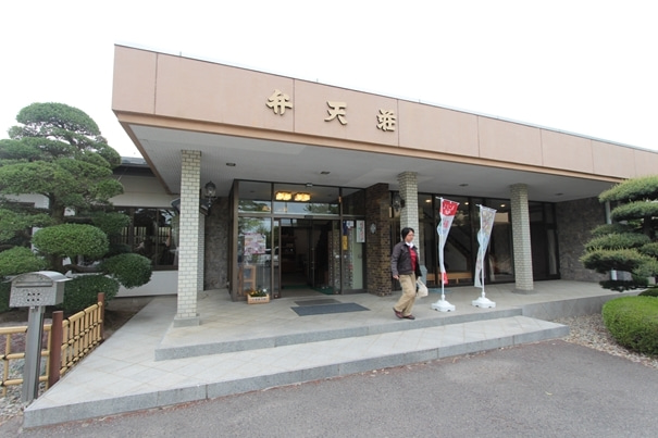 しらかわ温泉 弁天荘 | ひみつ基地の湯めぐりブログ