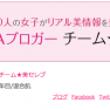 最新エロカット♡ヘル…