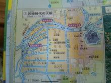 元禄時代の大阪