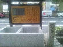二ッ井戸1