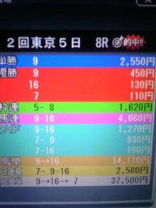 TS3Y0229.jpg