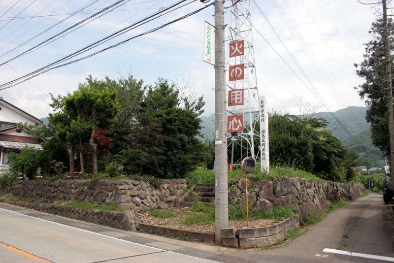 福島正則館/①県道からの入口