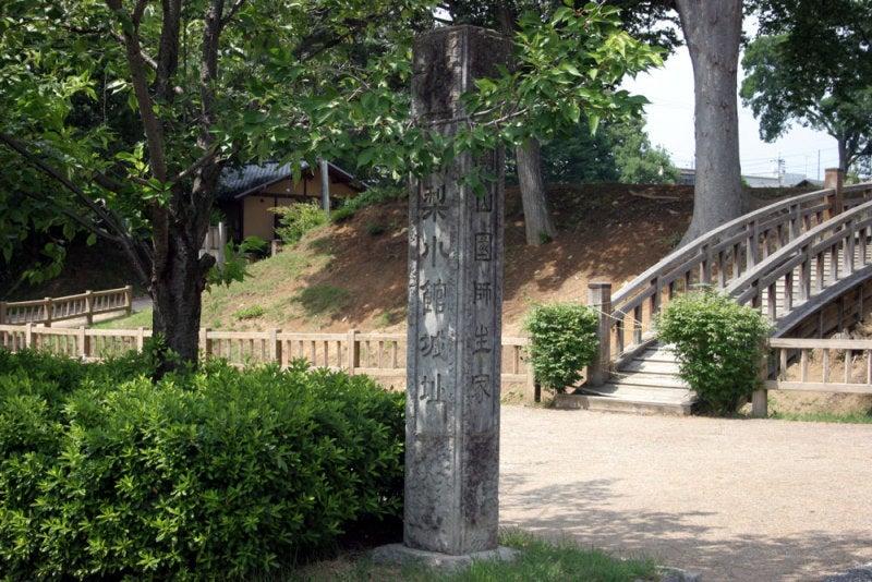 高梨氏館/①石碑
