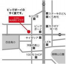 堺市 中百舌鳥 美容室