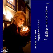 TAKASHIの漢唄 ジャケデータPNG.PNG