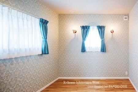 アールプラスハウス一宮西 寝室