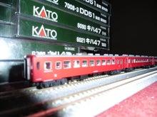 50系・通勤形客車(レッドトレイン)・3