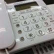 電話応対技能検定3級