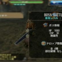 【小ネタ】ボス戦につ…