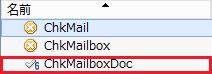MailMonitoring_19