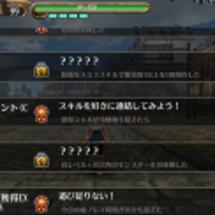 【情報】コンボ取得(…