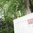早稲田大学高等学院(…