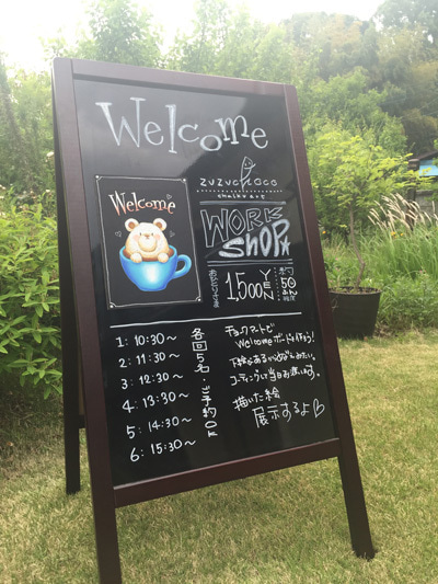 zuzuchoco  100人展 チョークアート