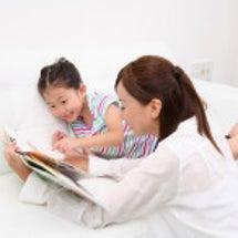 親子で楽しむ読み聞か…