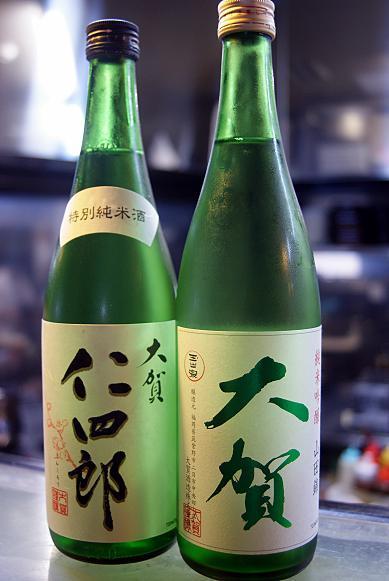 大賀純米吟醸酒