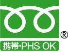 NHK健康番組 「ためしてガッテン」 ひざ痛解消/革新ワザ3連発