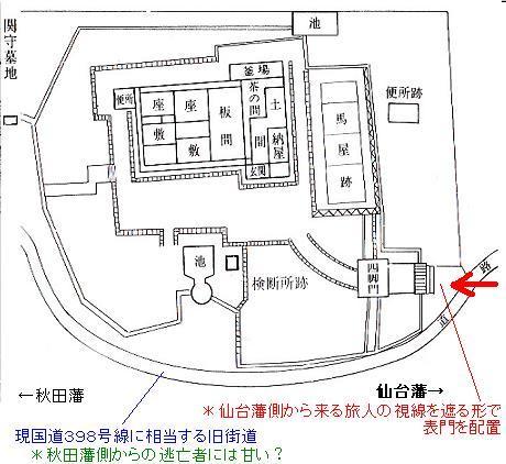 花山温湯番所図面