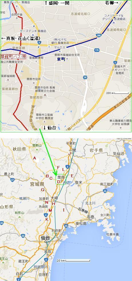 築館MAP