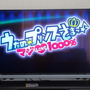 DVD休日~♡