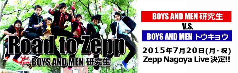 Road to Zepp