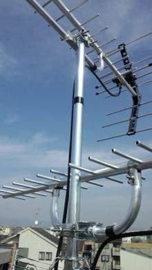 高品質地デジ・BS/124・128度CSアンテナ工事