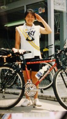 大学自転車