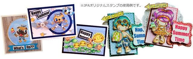 日本ペーパーアート協会の紙デコレーター認定講座
