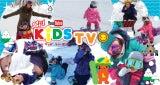 リルキッズスノーボードTV