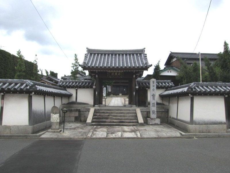 伊勝城/①宝珠院