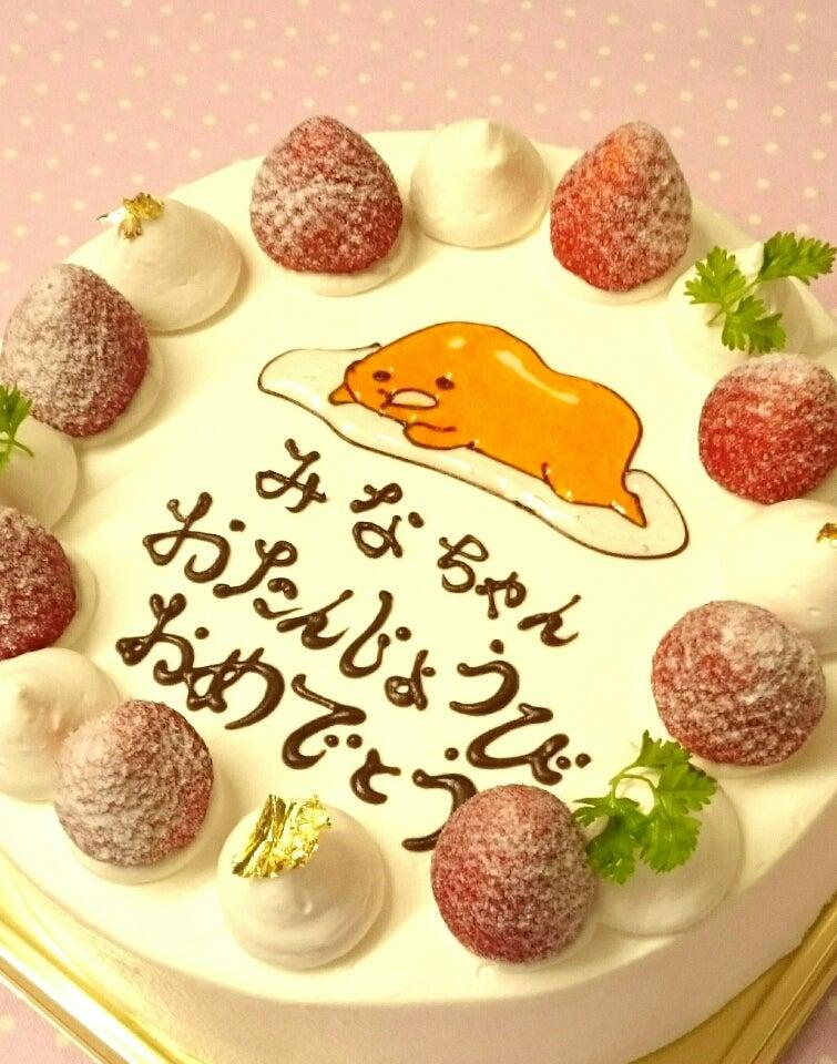 ぐてたま イラストお誕生日ケーキ|愛知県安城のケーキ屋!イラストお誕生日ケーキがおすすめの店プエオ