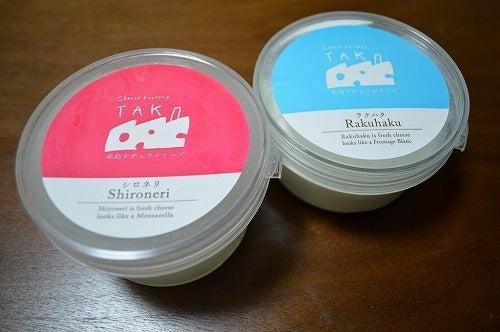糸島ナチュラルチーズ製造所 TAK(タック)