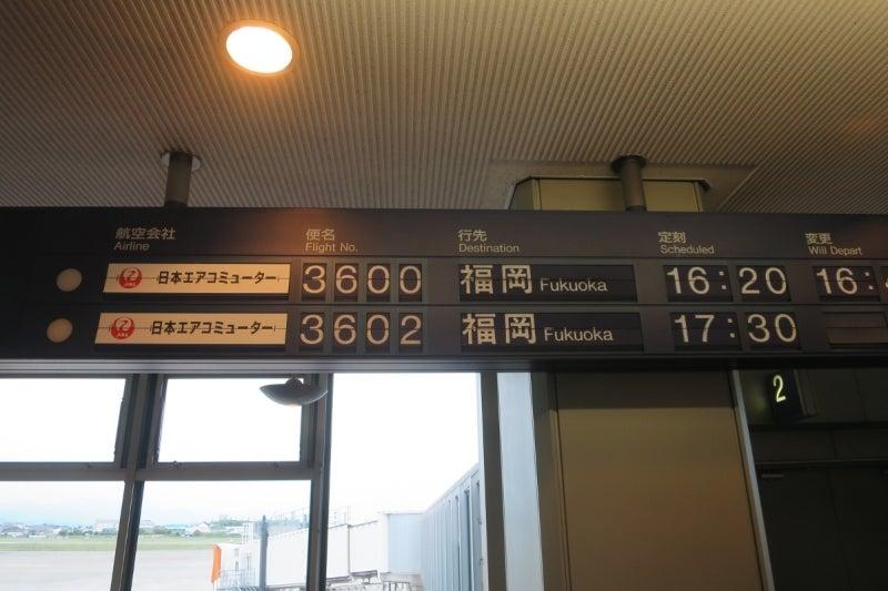 博多駅ビルフレンチ1