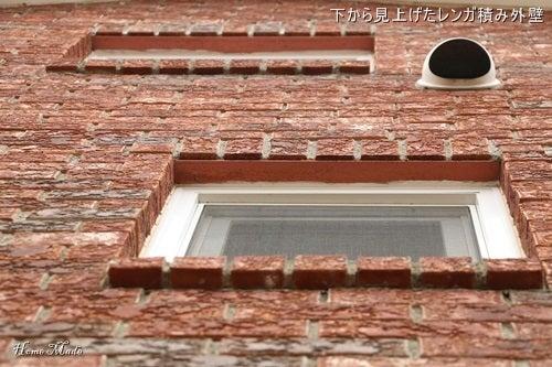 下から見上げたレンガ積み外壁
