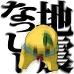 ファイル0089.jpg
